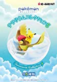 Re-Ment Pokemon Terrarium Collection #5 - Estor Aleatorio (6 Unidades)