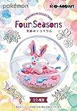 THIRD PARTY - Set De 6 Figurines Pokemon Pokeball Terrarium 4 Seasons -...