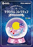 Re-Ment Kirby Terrarium Game Selection - Estor (6 Unidades)
